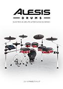 Alesis電子ドラムカタログ2019